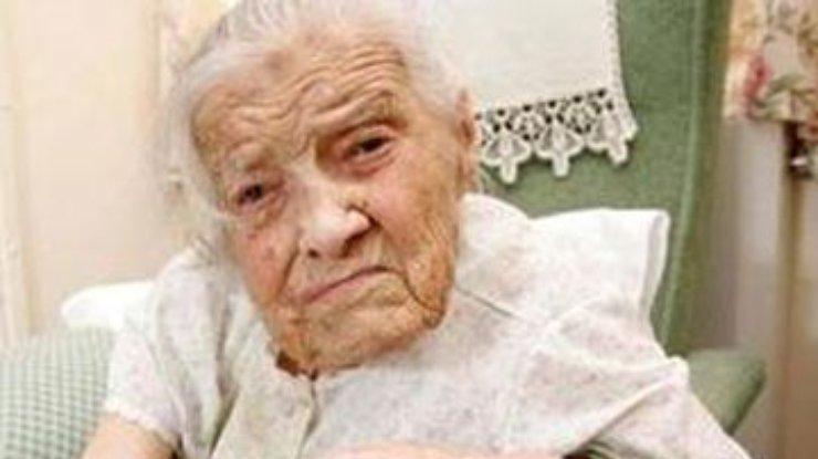Самая старая девственница в мире