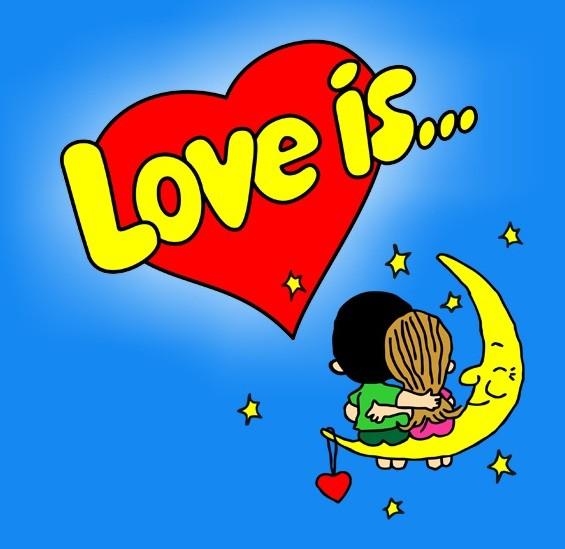Трогательная история появления жвачки Love is…