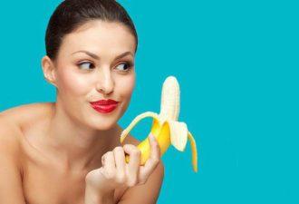 Почему выедите банан неправильно