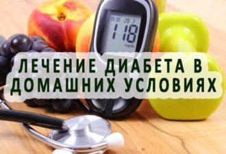 8 натуральных средств для лечения диабета