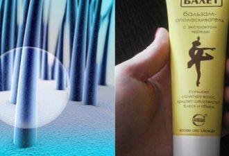 «Балет» с экстрактом череды спасает любые, даже самые ломкие волосы