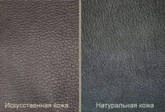 Как отличить кожу от кожзаменителя