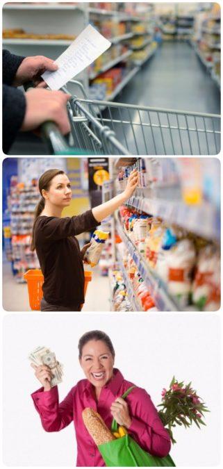Как сэкономить на еде