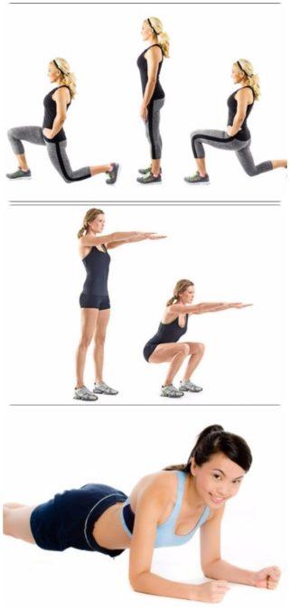 Уроки Движения Для Похудения.