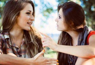 У каждого из нас есть друзья, с которыми мы больше не общаемся