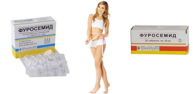 Фуросемид для похудения - как принимать для снижения веса и без вреда для организма?