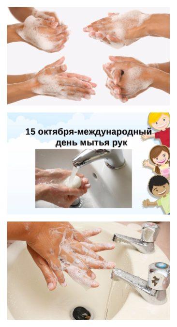 8 самых любопытных фактов о мытье рук