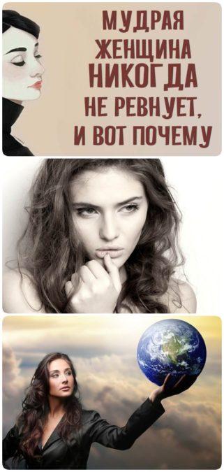Мудрая женщина понимает, что без мужчины жизнь не заканчивается!