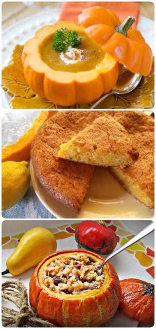 Блюда из тыквы: 7 неожиданных рецептов, которые вы точно не пробовали