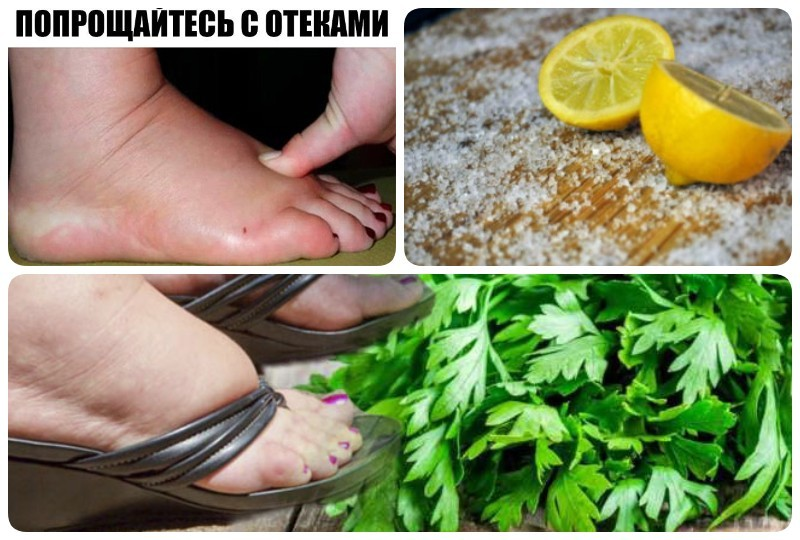 Удивительный рецепт! Попрощайтесь с задержкой жидкости, отёками и лишним весом всего за одну неделю.