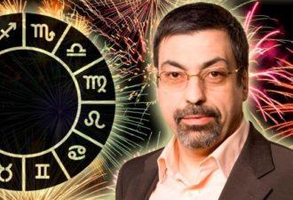 Павел Глоба рассказал какие знаки Зодиака ждет удача в 2019 году!