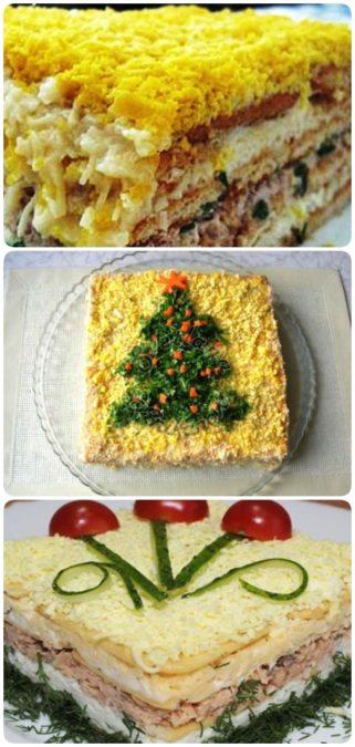 До неприличия вкусный закусочный торт-салат. Очень рекомендую!