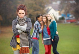 Что на самом деле значит, если тебя бросают, удаляют из друзей или блокируют