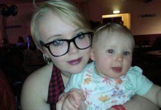 Она забеременела в 13. И, несмотря на травлю, закончила школу и взяла дочь на выпускной