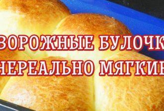 Творожные булочки — нереально мягкие!