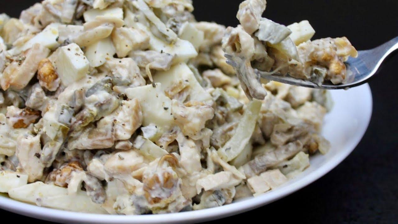 Один из лучших салатов с куриной грудкой