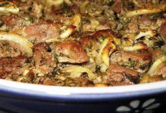 Мясо в духовке или мясо по-грузински! Давно искала такой рецепт, мясо получилось сочное и мягкое.