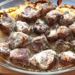 Безумно ароматное мясо по-грузински